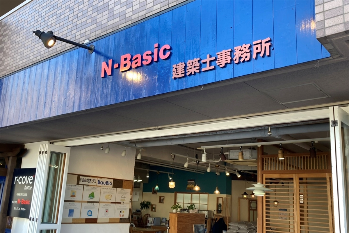 N-basic神戸西本店外観